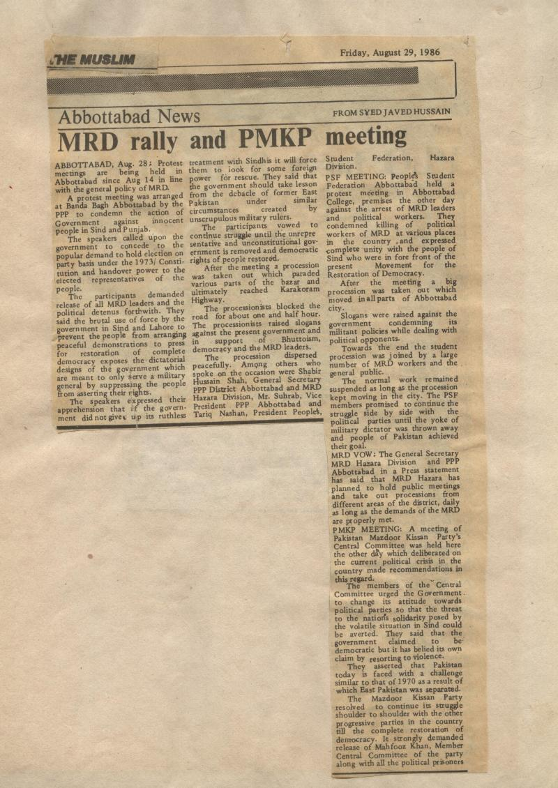 MRD rally and PMKP meeting