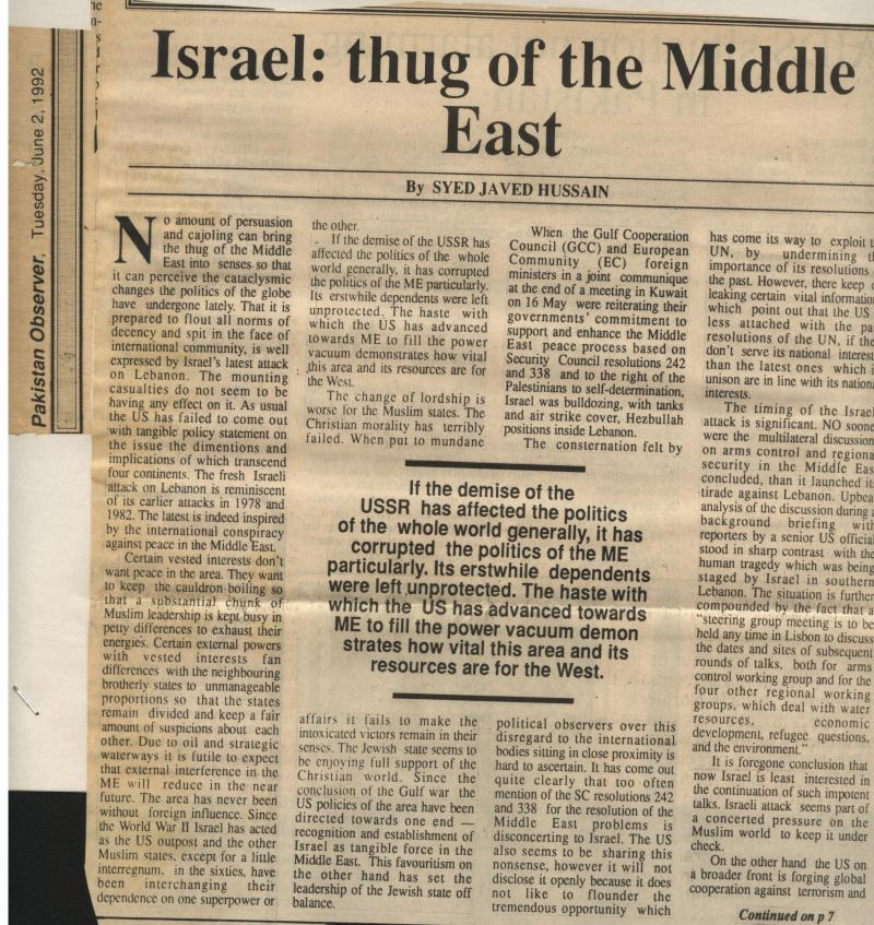 Israel: Thug of the Middle East