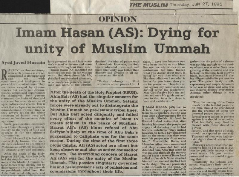 Imam Hassan (AS): Dying for Unity of Muslim Ummah
