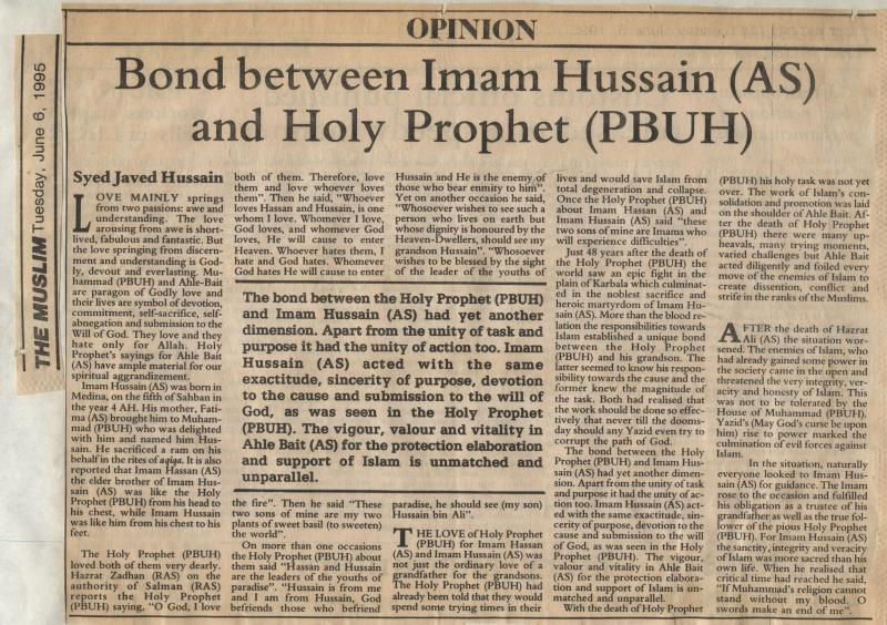 Bond Between Imam Hussain (AS) and Holy Prophet
