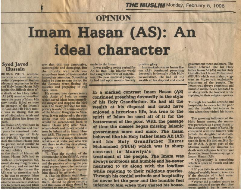 Imam Hassan (AS): An Ideal Character