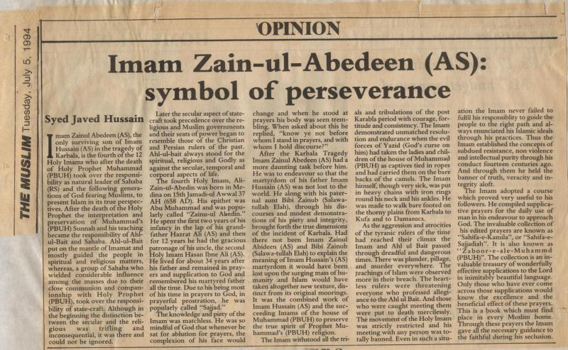 Imam Zain ul Abedeen (AS): Symbol of Perseverance