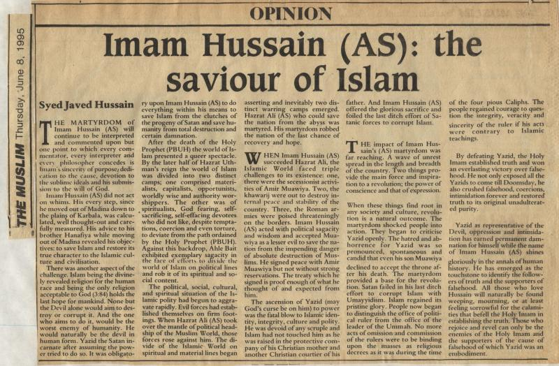 Imam Hussain (AS): the Saviour of Islam