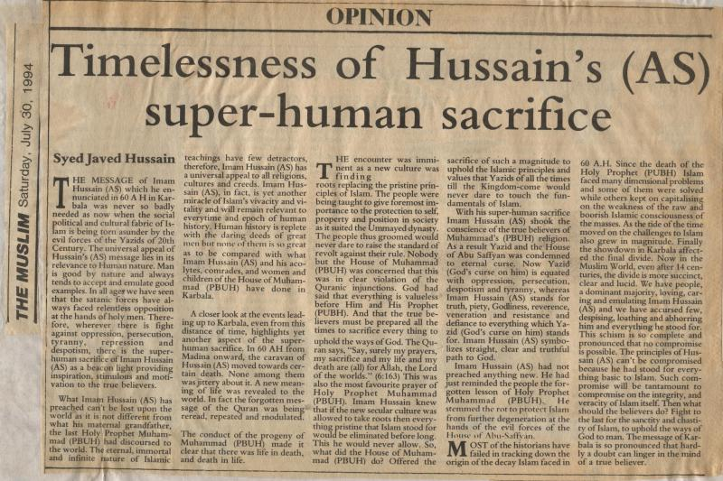 Timelessness of Hussain's Super-human Sacrifice