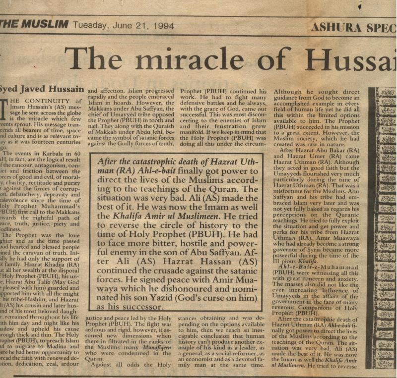 The Miracle of Hussain's Message