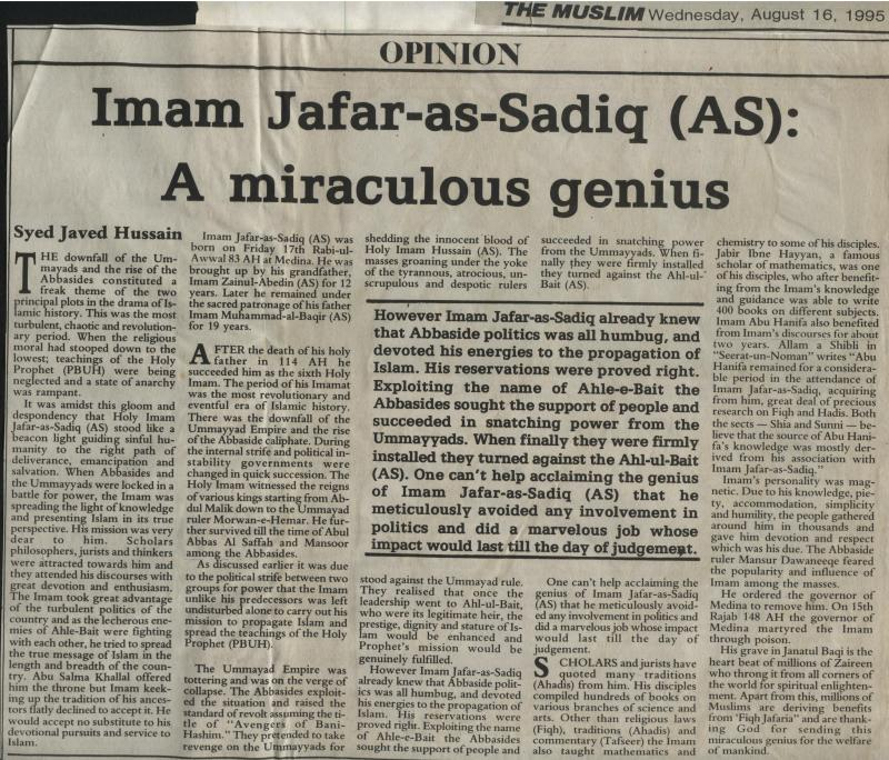 Imam Jafar as Sadiq (AS): A Miraculous Genius