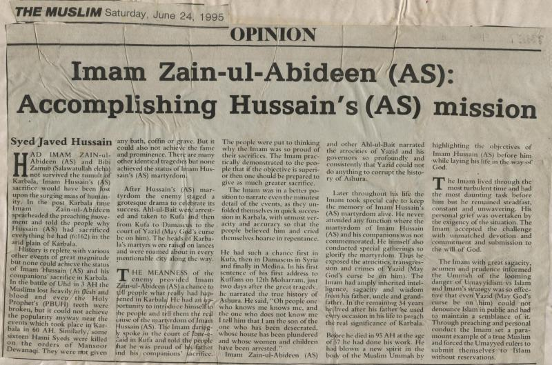 Imam Zain ul Abideen (AS): Accomplishing Hussain's Mission