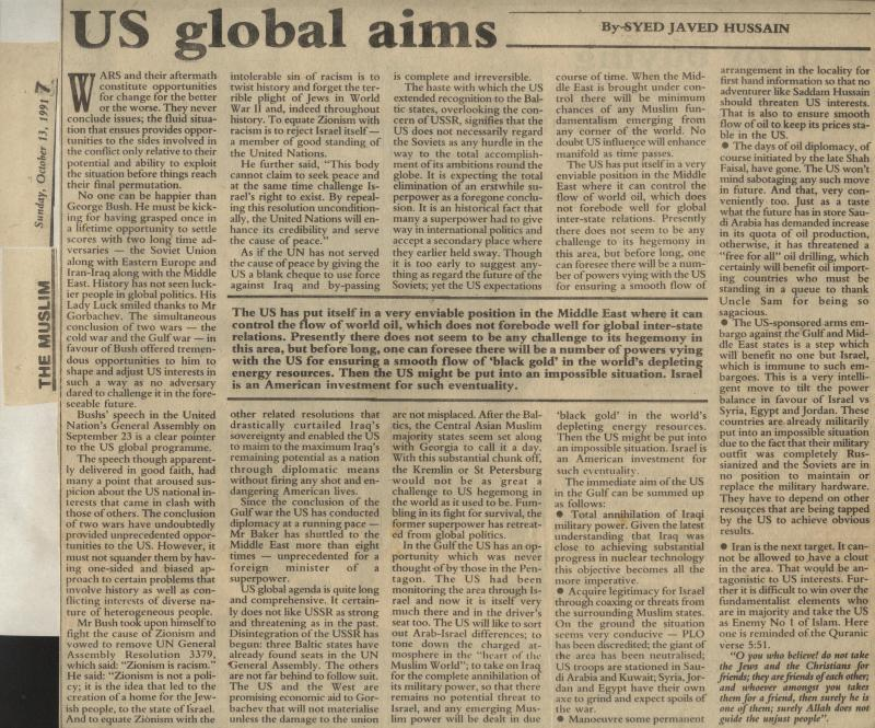 US Global Aims
