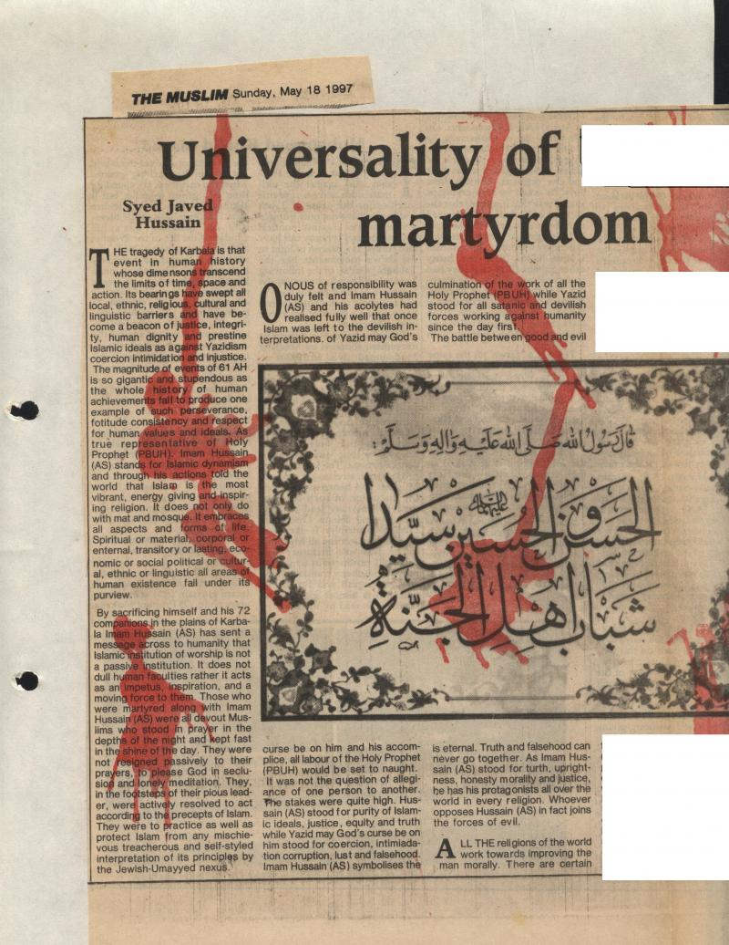 Universality of Hussain's Martyrdom