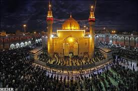 Shrine of Imam Ali (AS)