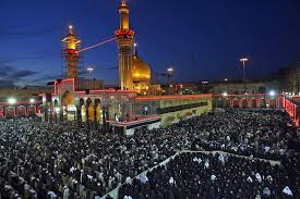 Shrine of Imam Hussain AS